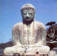 Gautma Buda