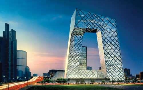 Edificio moderno en China actual