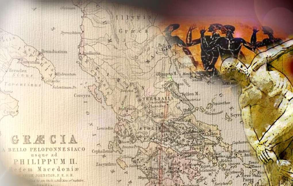 Resumen de la historia de grecia antigua origen de la for Cultura de la antigua grecia