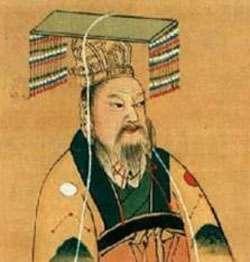 La Dinastia Qin China Antigua El Primer Emperador Chino