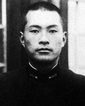 Yukio Seki, kamikaze japones