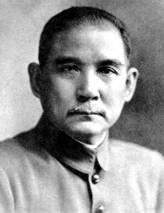 Republica Popular China: Gran Salto Adelante