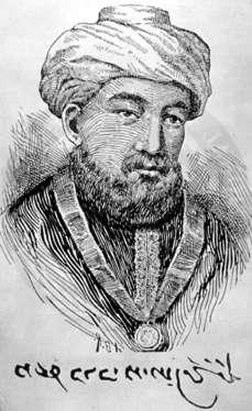Biografia de Maimonides El Pensamiento Medieval Filosofo Arabe