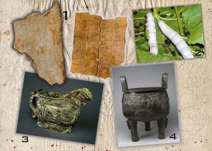 dinastia china chang caracteristicas