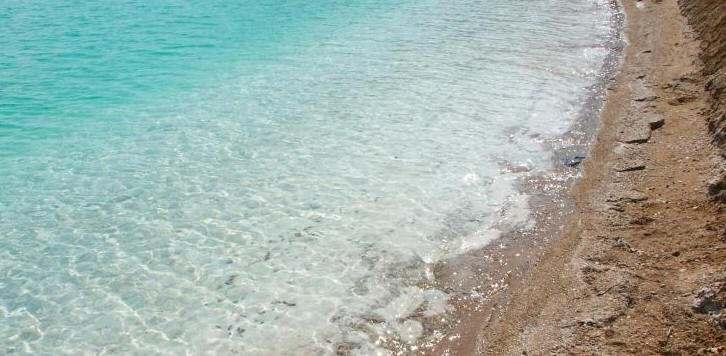 Historia del Mar Muerto Características Ubicacion
