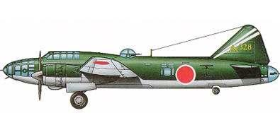 "Mitsubishi G4M - ""Betty"": Bombardeo Medio Japonés armas de la segunda guerra mundial"