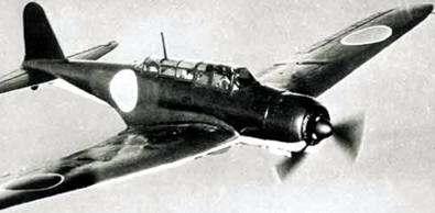 "TORPEDERO ""NAKAJIMA"" armas de la segunda guerra mundial"