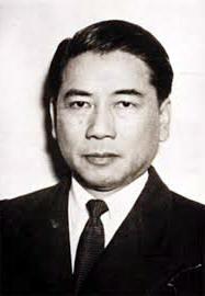 vietnamita Ngo Dinh Diem