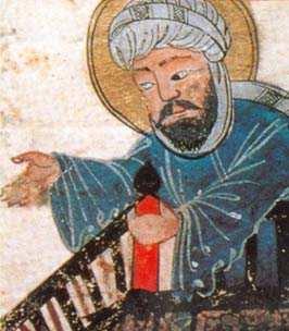 Mahora, Líder del Islamismo