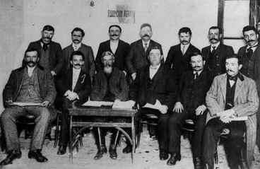 Primer Comité de la Federación Agraria Argentina