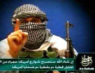 bitcoin wa sadaqat al jihad