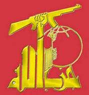Logo del Grupo HEZBOLLAH