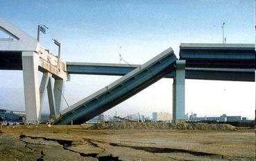 Terremoto Kobe en Japon Trahedia en Japon Tsunami Consecuencias Desastre