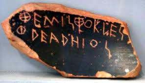 Ostracismo en Grecia Castigo a los Funcionarios Griegos Democracia