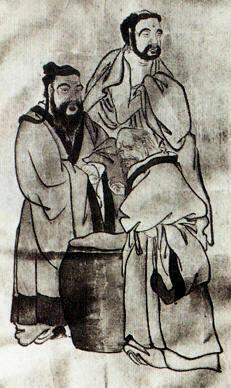 Historia del Taoismo y Vida de Lao Tse, Filosofo Chino - BIOGRAFÍAS e  HISTORIA UNIVERSAL,ARGENTINA y de la CIENCIA