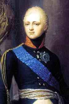Alejandro I zar de rusia