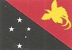 Bandera de Papua Nueva Guinea en Oceania