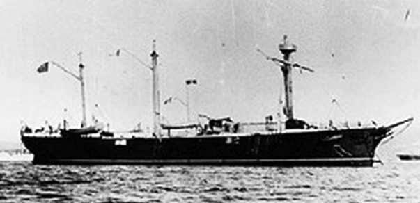 Barco chileno magallanes