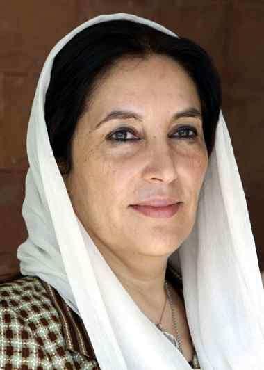 Biografia de Bhutto Benazir:Primer Ministro de Pakistán Vida - BIOGRAFÍAS e  HISTORIA UNIVERSAL,ARGENTINA y de la CIENCIA