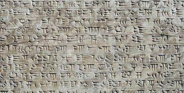 escritura cuneiforme en sumeria
