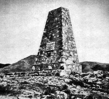 Monumento Curamalal