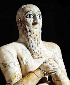 Dios Abu de los sumerios