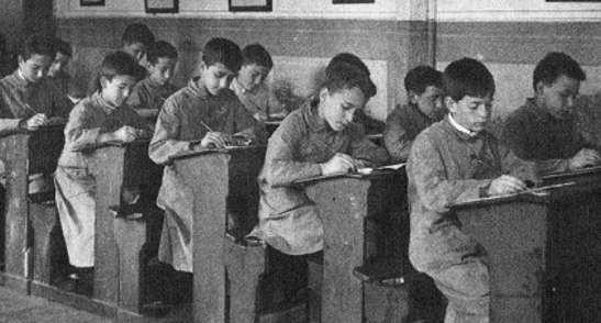 primeras escuelas en santa fe