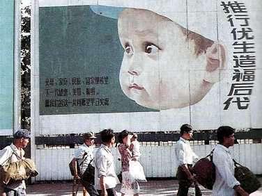 china politica control de natalidad