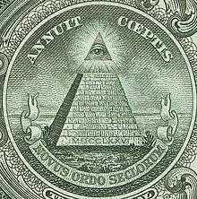logo illuminati