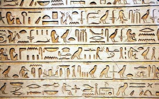 jeroglifico egipcio antiguo