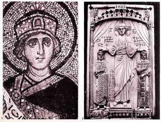 Arquitectura un mosaico bizantino