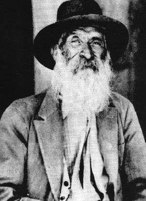 Pancho Ormeño