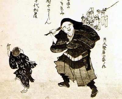 osaka en japon