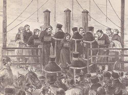 penas y castigos en la historia