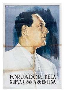Presidente Juan Domingo Perón