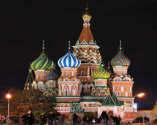 grande ruso hermoso