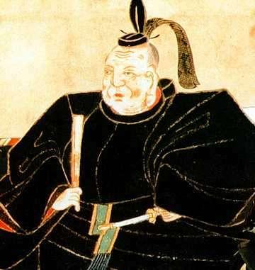 shogunes
