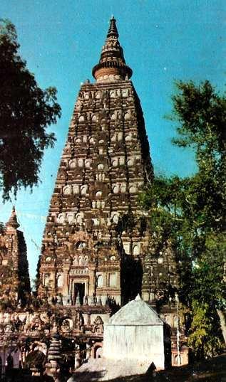 templo gupta