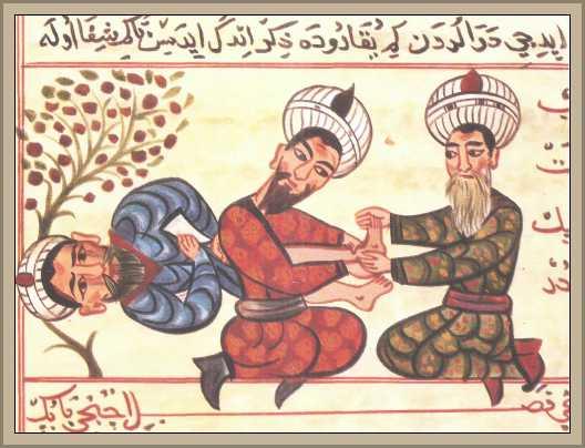Medicina arabe
