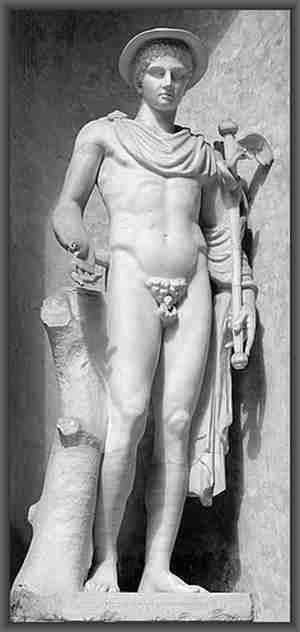 dios roma