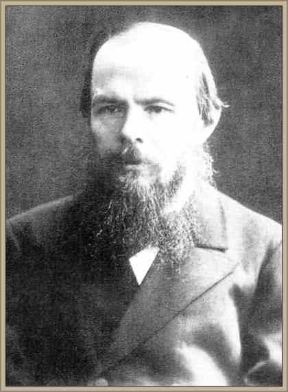 escritor ruso dostoisvki fiodor