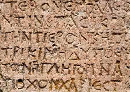 alfabeto primitivo
