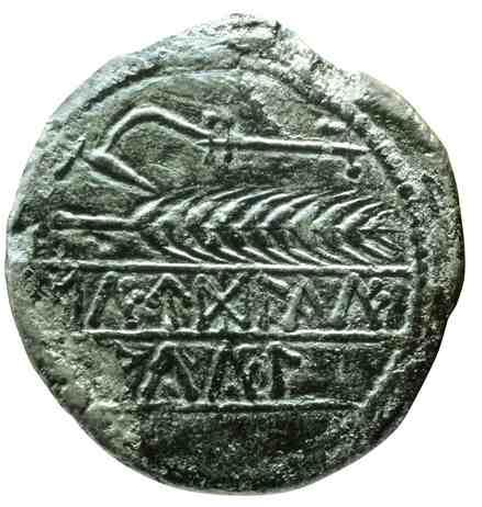 moneda primitiva