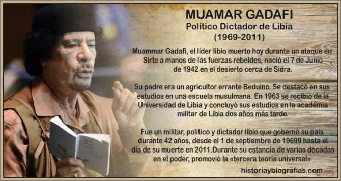 gadafi muamar lider politico de libia