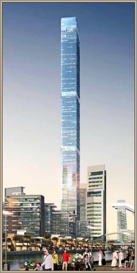 DUBAI ONE torre en dubai