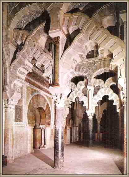 mezquita arabe en cordoba
