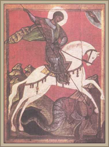 San Jorge PAtrono de Rusia