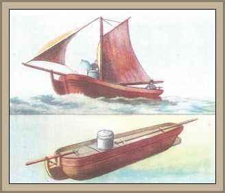 invento del submarino