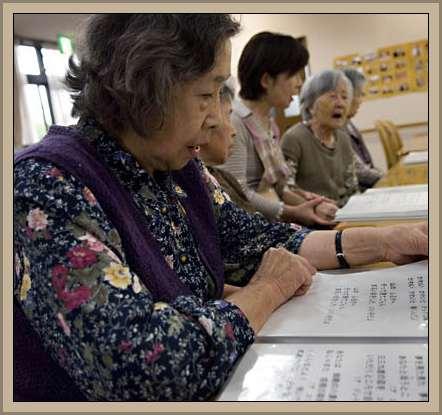 ancianos en japon