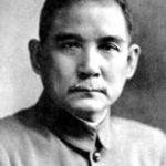 La Republica Popular China: Gran Salto Adelante La Revolucion China